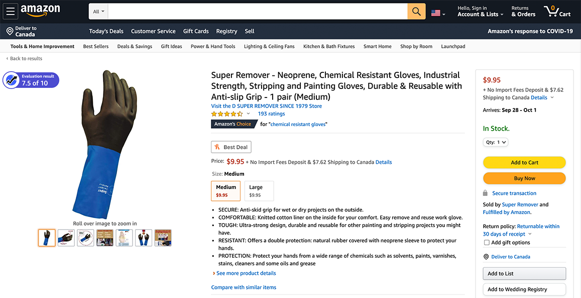 amazon-s-choice-super-remover